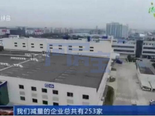 松江工业厂房区